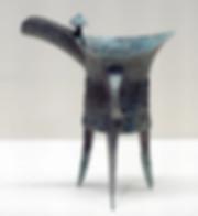 Bronze Wine Ware  1600 BC — 1046 BC