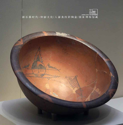 Painted Pottery Basin with Human and Fish Patterns of Yangshao Culture (Around 5000 BC — 3000 BC), Believed the Same Time of King Sui Ren