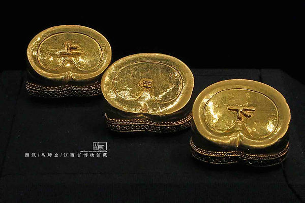 Horse hoof Shaped Golds Unearthed from Tomb of the Marquis of Haihun