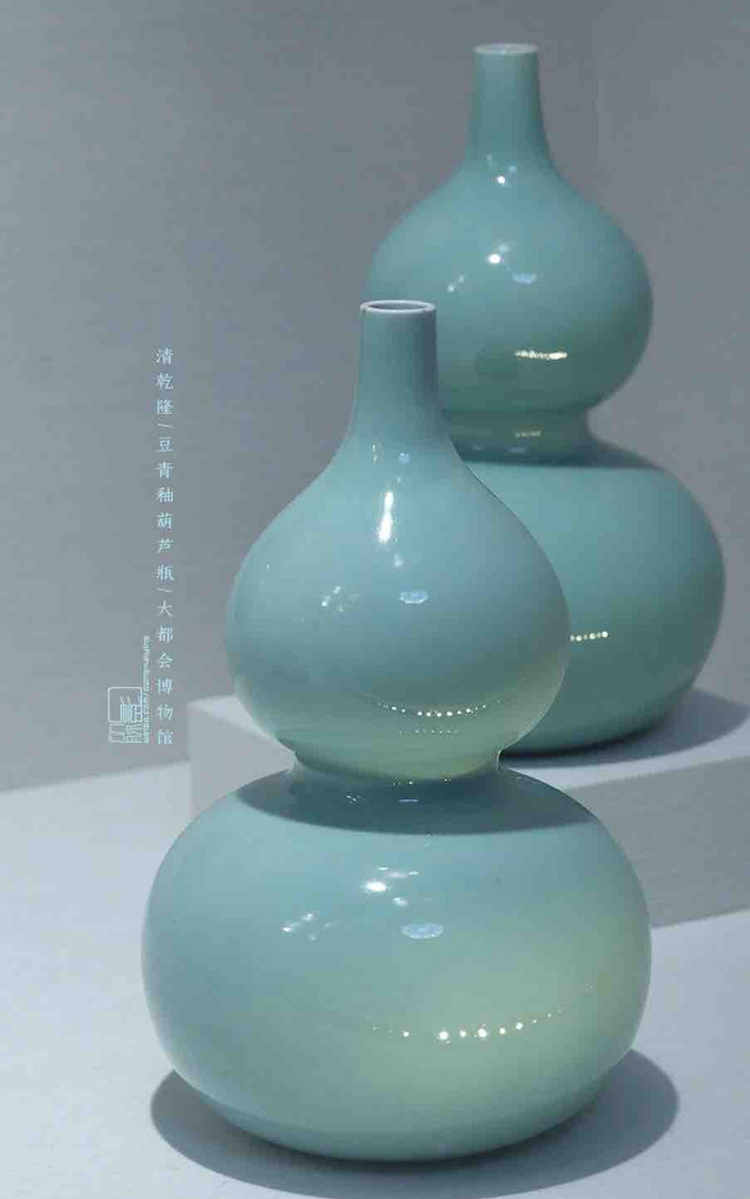 Gourd Shape Pean Green Glaze Bottle of the Qing Dynasty — Metropolitan Museum of Art