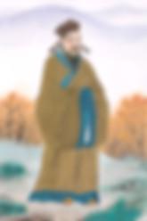 Confucianism philosopher Zhu Xi