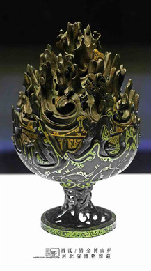 Bronze and Inlaying Gold Incense Burner of Shape the Mount Bo — Hebei Museum