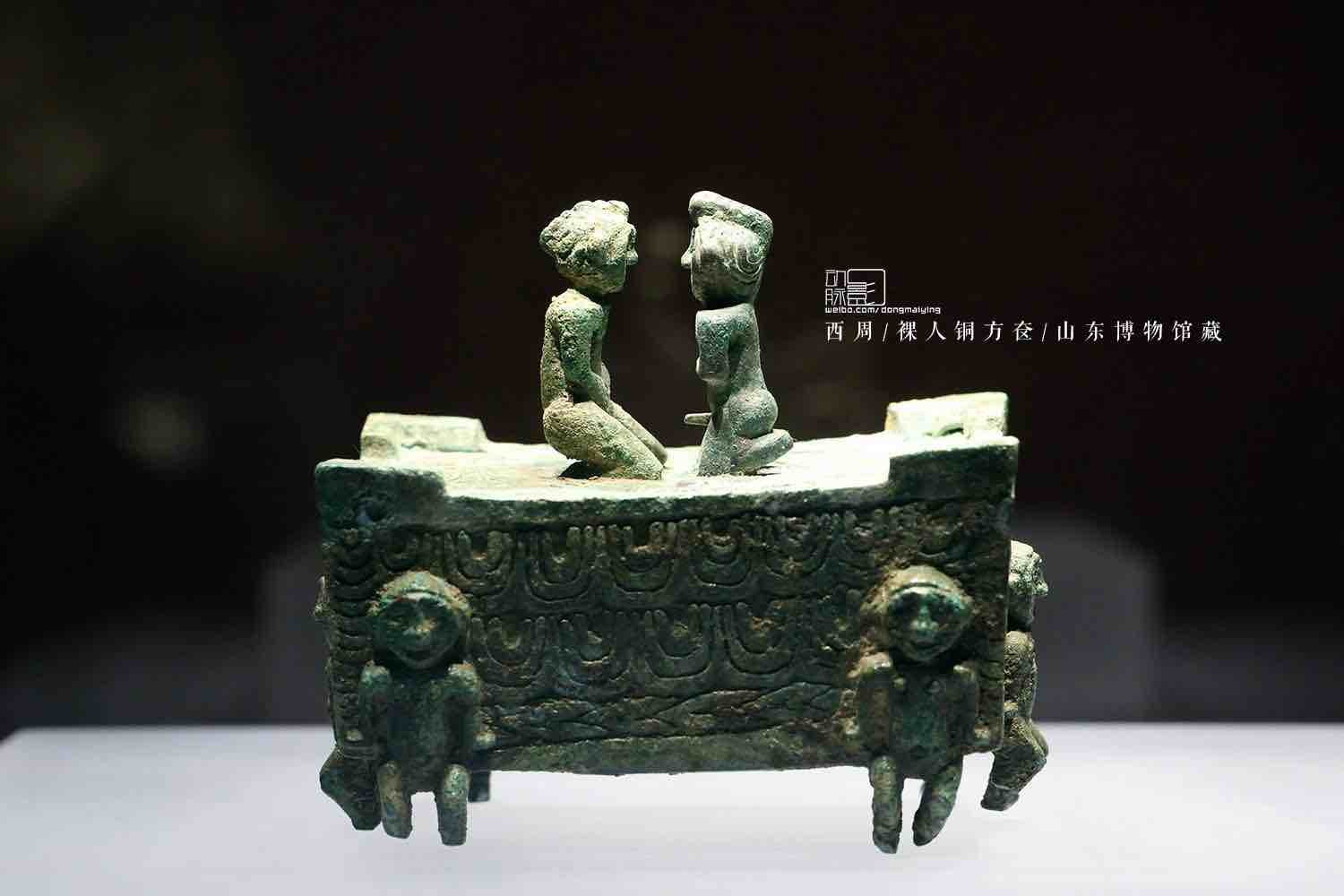 Bronze Case (Lian) with Naked Figurines — Shandong Museum