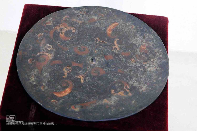 Bronze Mirror Decorated with Phoenix Painting of the Warring States Period— Jingmen Museum