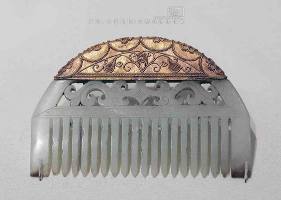 Jade Comb with Gold Decoration of the Late Han Dynasty