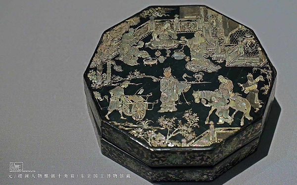 Mother-of-Pearl Inlaid Lacquer Box of the Yuan Dynasty