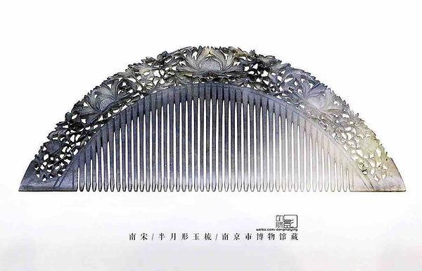 Exquisite Jade Comb of Qin Hui's Wife