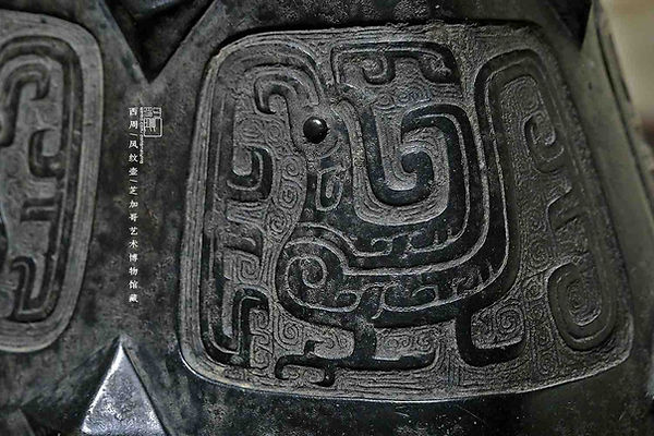 Chinese Phoenix Fenghuang Pattern on Bronze Cattle of the Zhou Dynasty