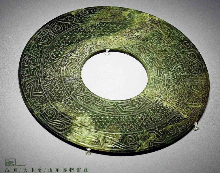 Pale Jade Bi or Cangbi to worship Heaven: