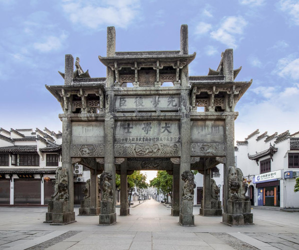 Xu Guo Archway, or Xu Guo Shifang, Constructed in 1584 Under Command of Wanli Emperor