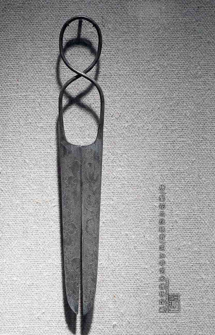 Unearthed Silver Scissor of the Tang Dynasty — Art Institute of Chicago