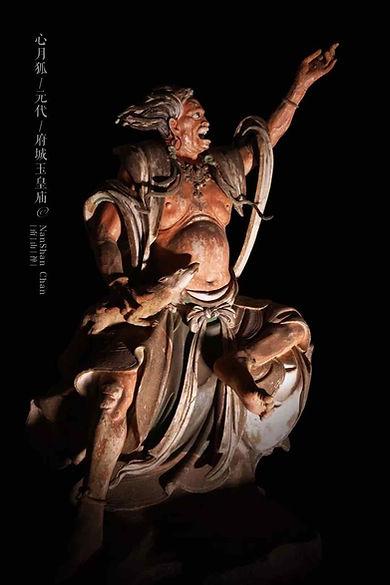 Painted Sculpture of Heart Lunar Fox Deity of Yuan Dynasty — Jade Emperor Temple