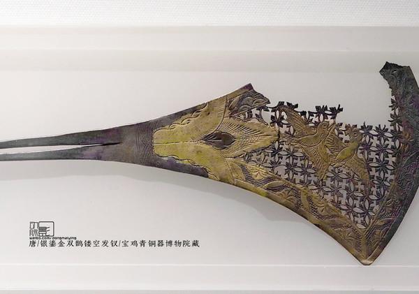 Magpie or Xi Que