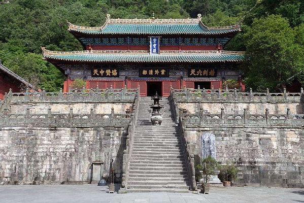 Main Hall of Purple Cloud Palace or Zixiao Gong