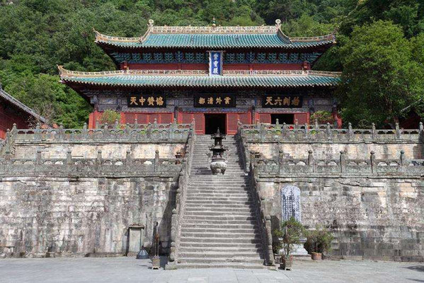 Main Hall of Purple Cloud Palace or Zixiao Gong