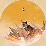 Smoke Tree Yellow — Huang Lu (黄栌)