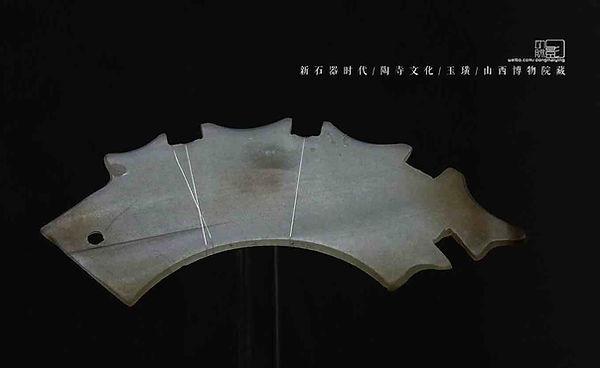 Ritual Jade Decoration (Yu Huang) of Taosi Site of Longshan Culture (Around 2500 BC — 2000 BC)