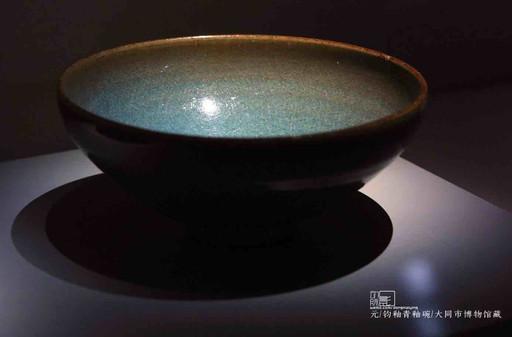 Cyan Jun Glaze Bowl of the Yuan Dynasty — Datong Museum