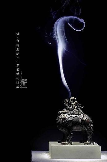 Auspicious Animal (Lu Duan) Shaped Censer of the Ming Dynasty