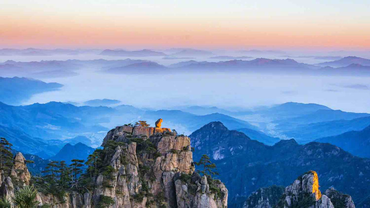 Huangshan Mountain, A UNESCO World Natural and Cultural Heritage.