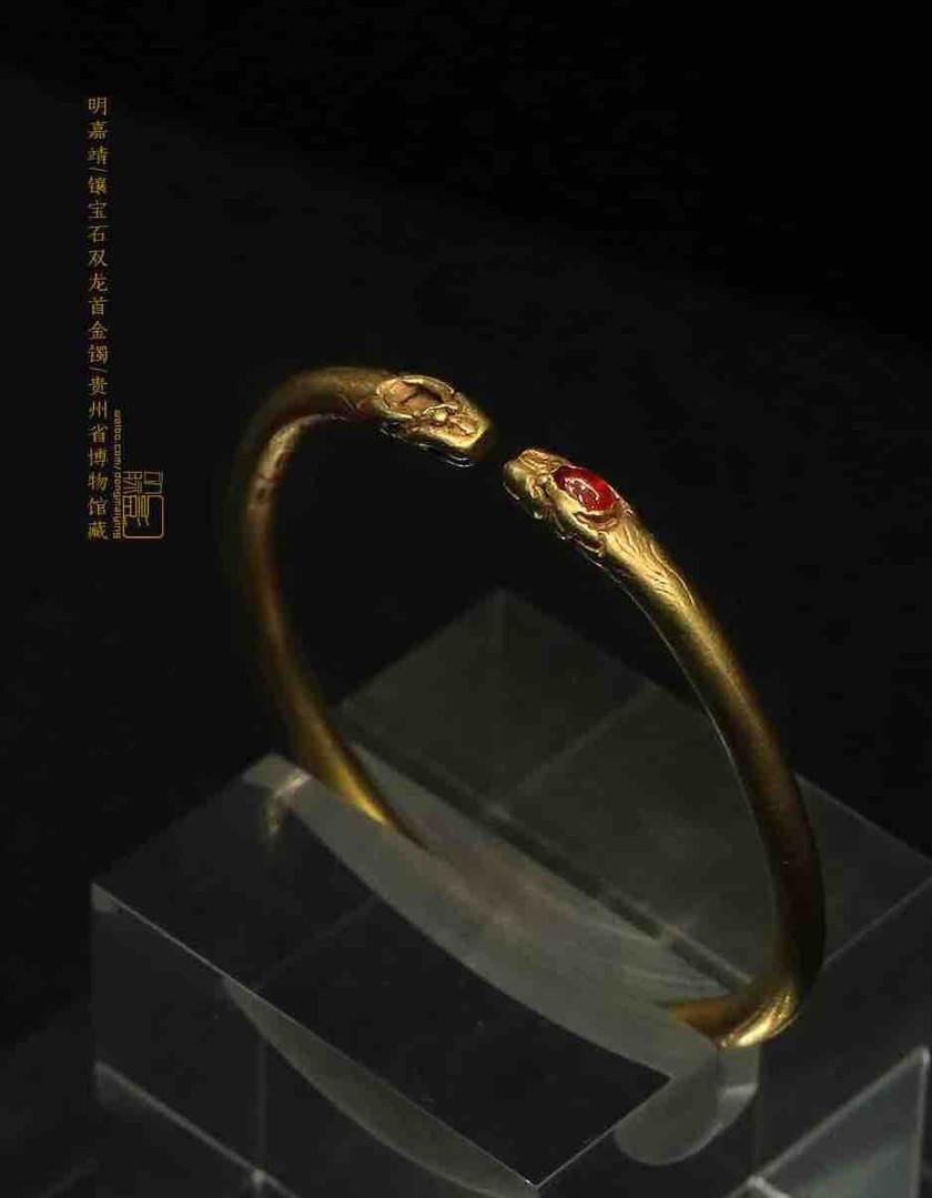 Dragon Shaped Gold Bangle of the Ming Dynasty — Guizhou Museum