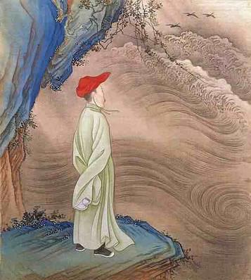 Yongzheng Emperor in Han Clothes.