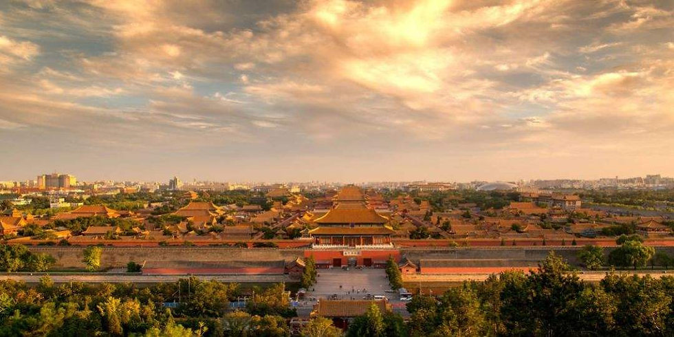 Forbidden City by Official Site of Palac