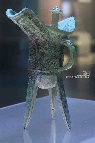 Bronze Wine Cup (Jue) — Xinyang Museum
