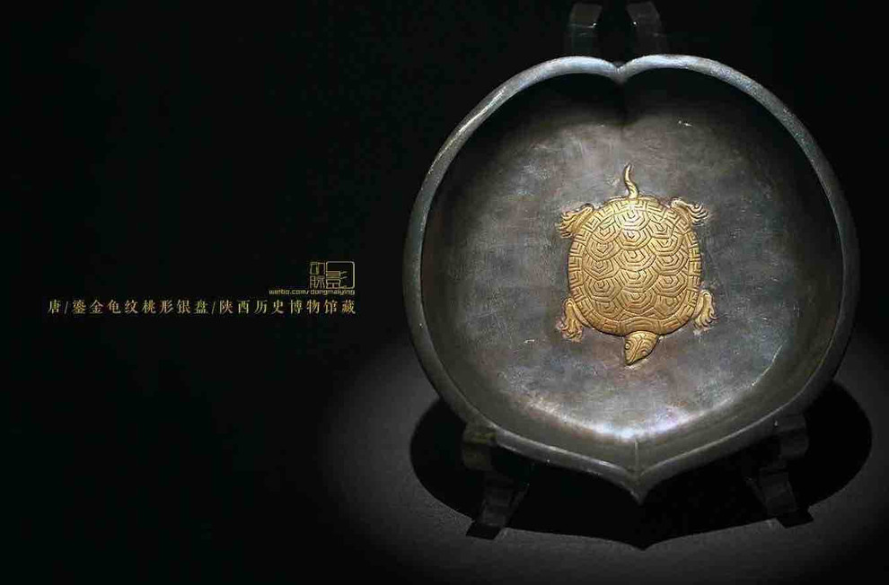 Unearthed Silver Plate Decorated with Gold Turtle in the Middle — Shaanxi History Museum