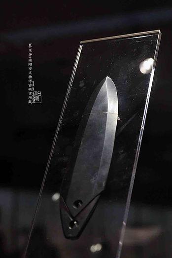 Ritual Jade Spear of Xia Dynasty