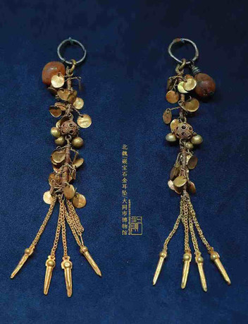 Gold Earrings Decorated with Gems of Northern Wei