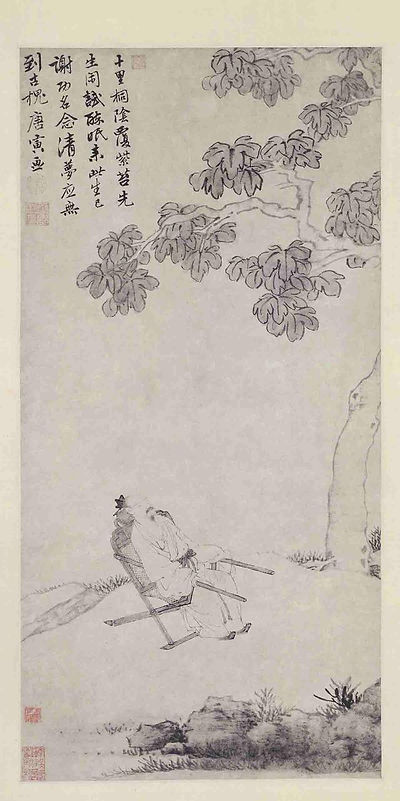 """Tang Yin's Painting """"Tong Yin Qing Meng Tu"""" that Describes A Person Resting Under A Tree"""