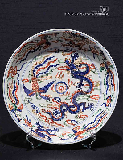 Chinese Dragon and Phoenix Patterns Porcelain Plate of the Ming Dynasty
