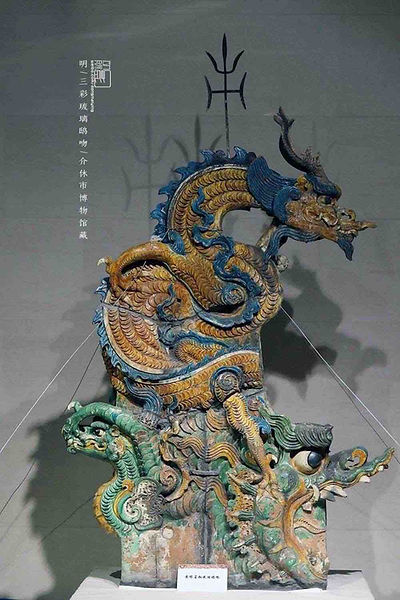 Colored Glaze Dragon Chiwen that was Widely used on House Ridge of the Ming Dynasty