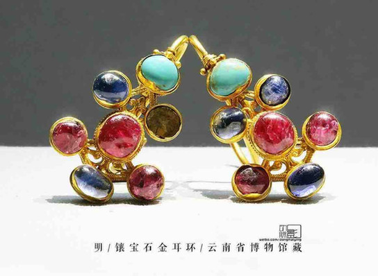 Gold Earrings Inlaid with Gems of the Ming Dynasty — Yunnan Museum