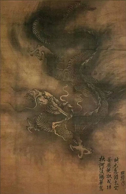"""Dragon on Painting """"Yun Long Tu"""" by Chen Rong of the Song Dynasty (960 — 1279) — Guangdong Museum"""