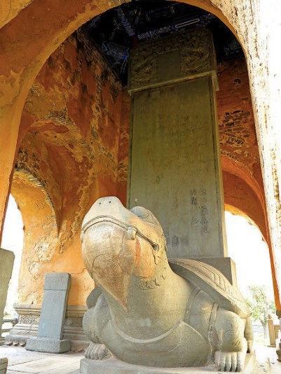 Stone Turtle Carrying Monument of the Yuxu Palace or Yuxu Gong of Wudang Mountains