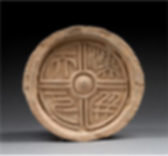 "Eaves Tile of the Early Han Dynasty to Memorize the Victory Against King Xiangyu, With Inscriptions of ""Han Rules the Whole Nation"" (Han Bing Tian Xia)"