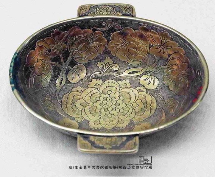 Unearthed Gilding Silver Wine Cup (Yu Shang) of the Tang Dynasty — Shaanxi History Museum