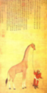 Auspicious Giraffe (Qilin) That Imported to Ming with Zheng He's Fleet as Tribute to Yongle Emperor, Painted by Artist Shen Du in 1414