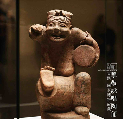 Unearthed Pottery Figurine of An Ancient Comedic Rapper — National Museum of China