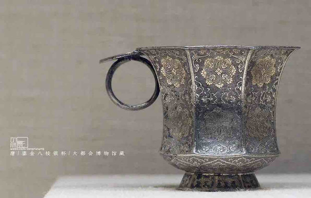 Gilding Silver Cup of the Tang Dynasty (618 — 907) — Metropolitan Museum of Art
