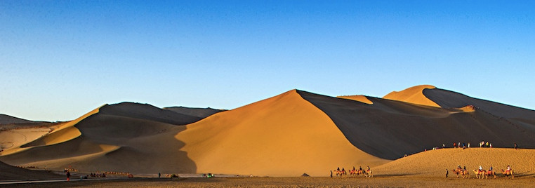 Mingsha Mountain or Echo Sands Mountain in Dunhuang