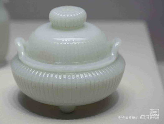 Cyan Jade Censer of the Qing Dynasty — Palace Museum