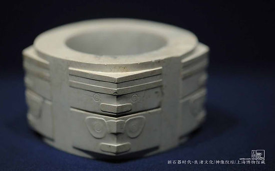 Jade Cong of Liangzhu Culture (around 3300 BC — 2000 BC)