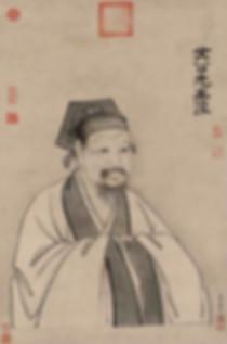 Portrait of Zhu Xi, Painted by Guo Xu (1456 — 1532)
