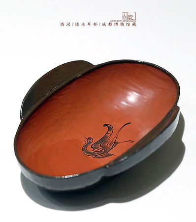 Chinese Phoenix Fenghuang in Lacquer Cup of the Western Han Dynasty