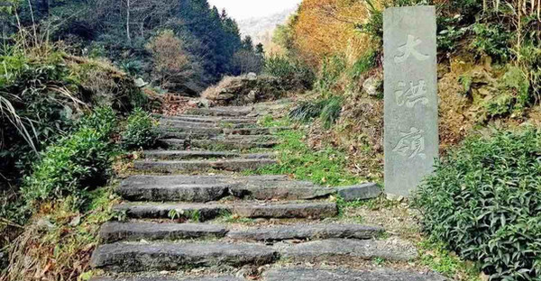 Ancient Roads Built by Huizhou Merchants, for them to Carry Products Out of the Mountains.