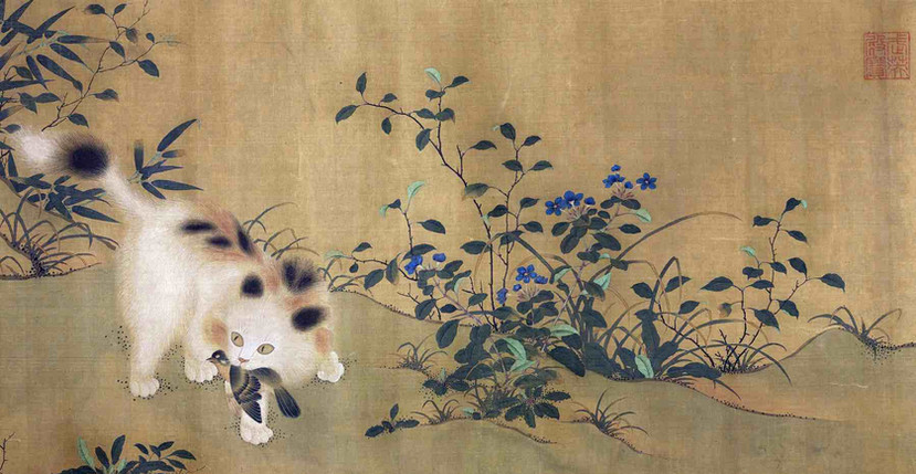 Five Leopard Cats (Wu Li Nu Tu) Part 1 — The Metropolitan Museum of Art