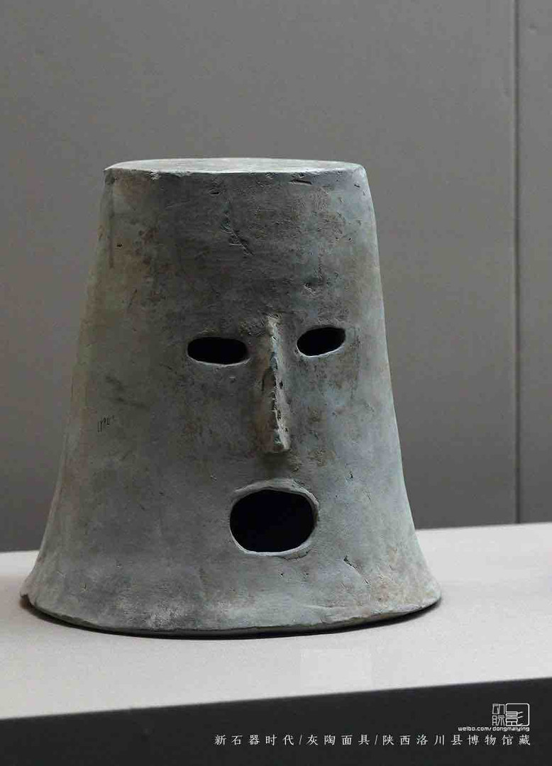 Grey Pottery Mask — Luochuan Museum  of Shaanxi